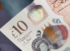 Corner of a ten pound note
